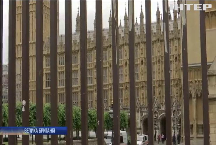 Парламентарів Британії атакували хакери