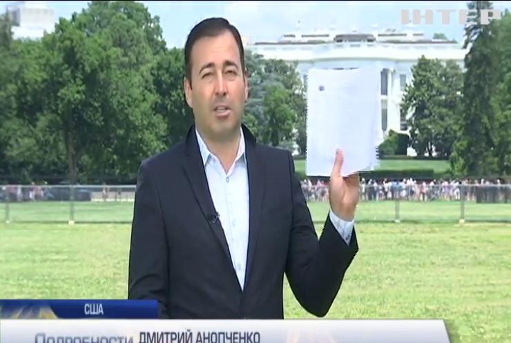 Белый дом опубликовал зарплаты президента и его окружения