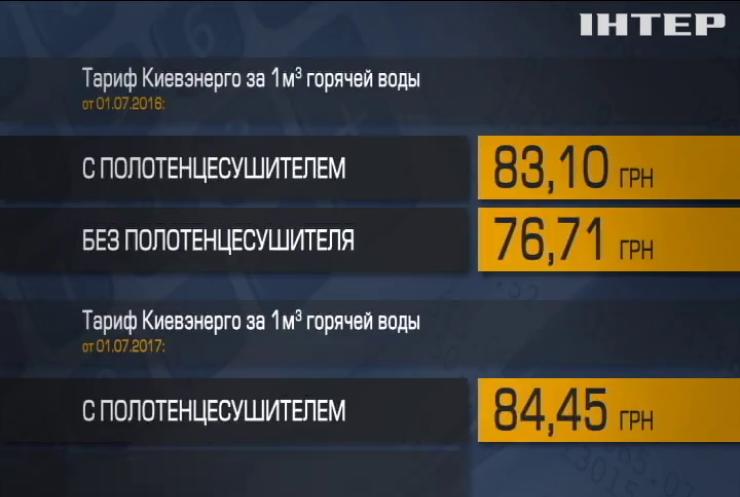 В Киеве подорожает горячая вода, но отопление станет дешевле