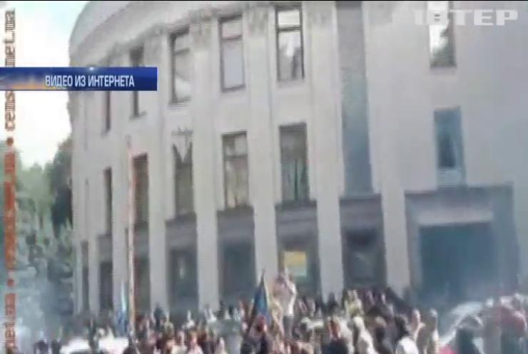 В центре Киева на акции протеста вышли тысячи активистов