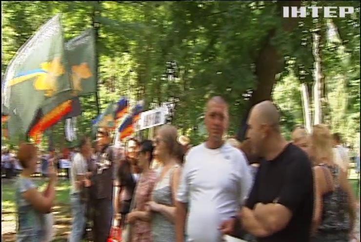 В Киеве профсоюзы протестовали против новой медицинской реформы