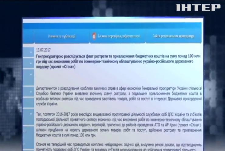 """""""Стена Яценюка"""" попала в очередной коррупционный скандал"""