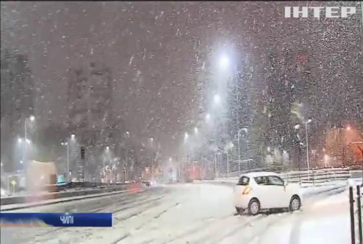 В Чилі зафіксували найсильніший за десятиліття снігопад