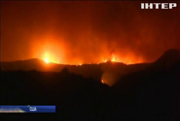 У Каліфорнії вогонь знищив 7,5 тисяч гектарів лісу