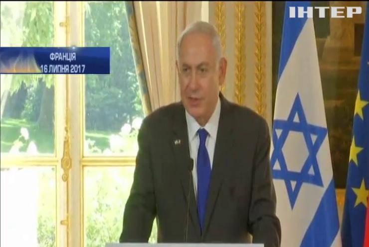 Ізраїль виступив проти домовленостей про перемир'я в Сирії