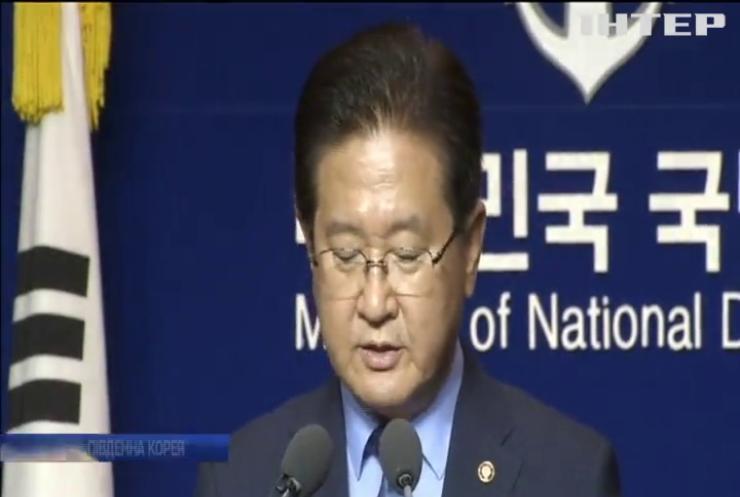 Південна Корея запропонувала КНДР сісти за стіл переговорів
