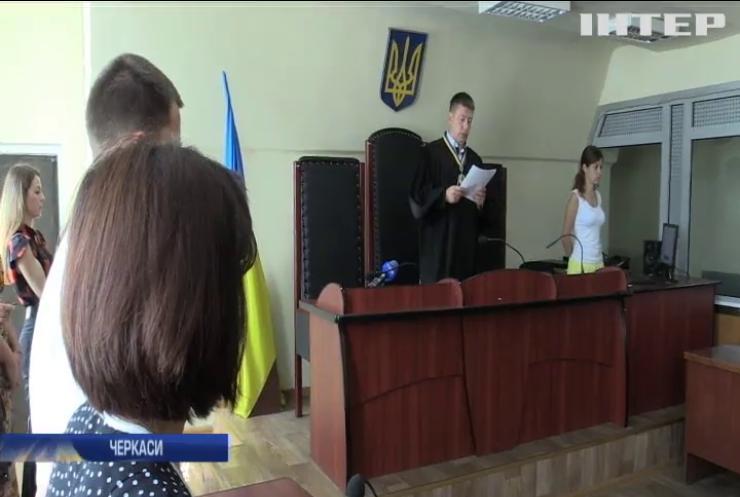 У Черкасах засудили молодика за скандальну аварію
