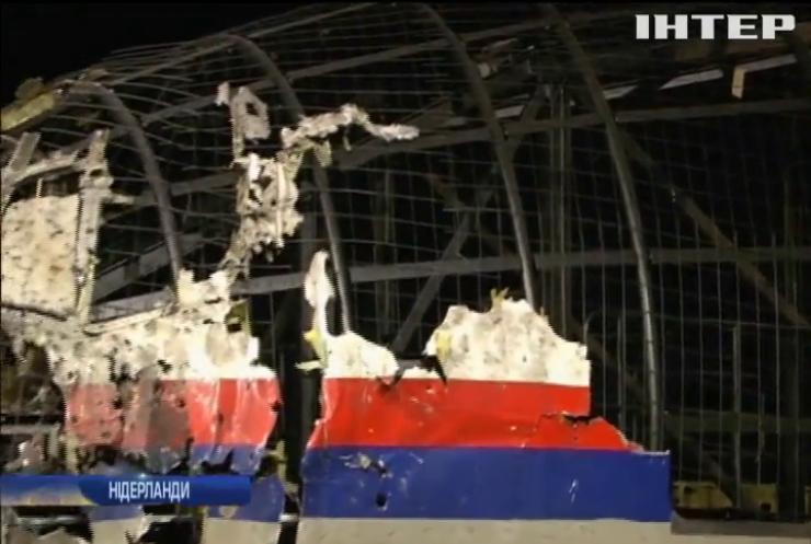Катастрофа рейсу МН-17: у Нідерландах відкрили меморіал загиблим