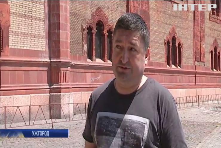 В Ужгороді руйнується концертний зал обласної філармонії