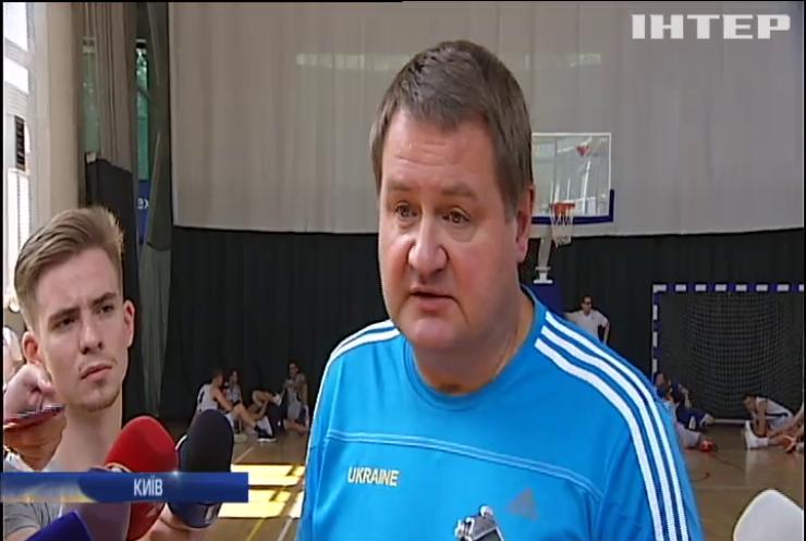 Збірна України з баскетболу готує нову стратегію для участі в чемпіонаті Європи