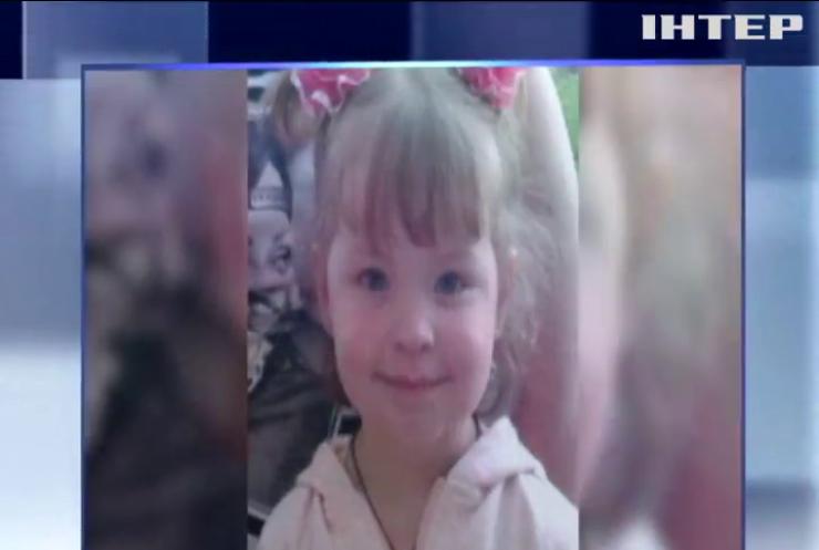 Трирічна Даринка потребує негайної операції для спасіння життя (відео)
