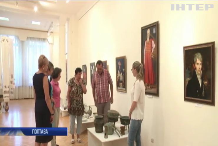 У Полтаві показали самогонний апарат часів Богдана Хмельницького