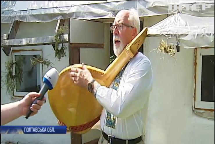 На Полтавщині міжнародний кобзарський фестиваль зібрав охочих з усього світу