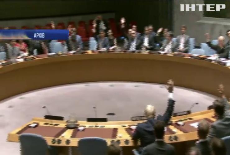 У Раді Безпеки ООН обговорять ситуацію в Єрусалимі