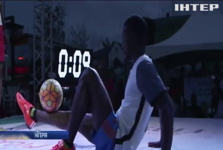 У Нігерії вправи з м'ячем оцінили в 3 тисячі доларів