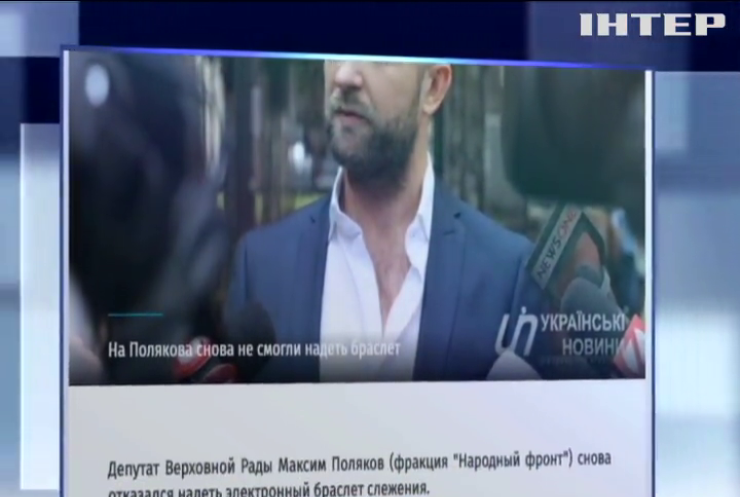 """Максим Поляков """"сбежал"""" от электронного браслета"""