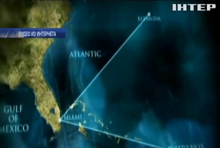 Австралийский ученый разгадал тайну Бермудского треугольника