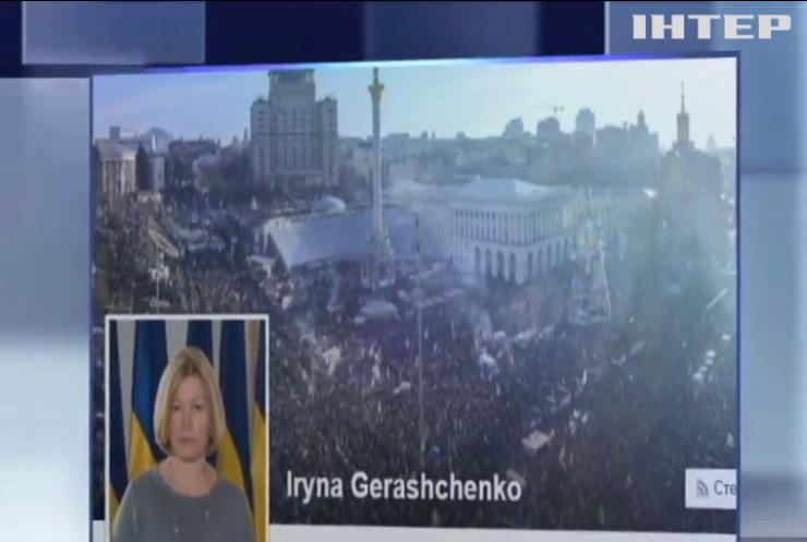 Тристороння група обговорить звільнення заручників на Донбасі