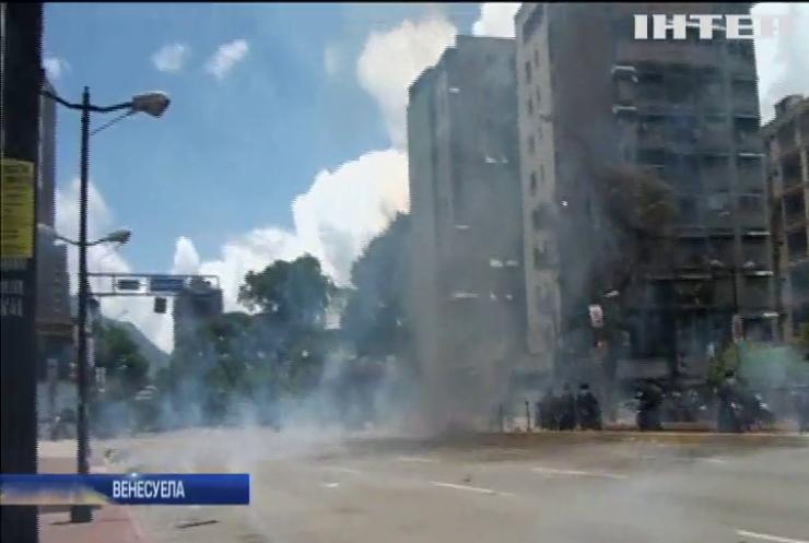 """США введуть санкції проти Венесуели за """"фіктивні"""" вибори"""