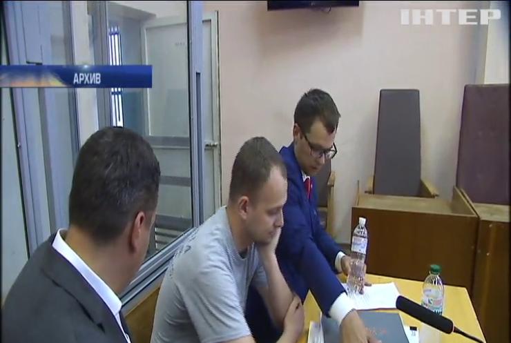 На экс-прокурора Дмитрия Суса надели электронный браслет
