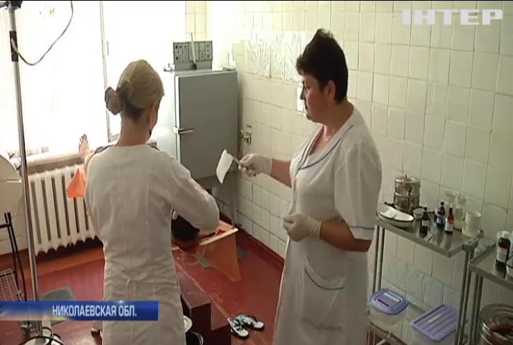 Гинекологическое отделение больница 20 екатеринбург официальный сайт