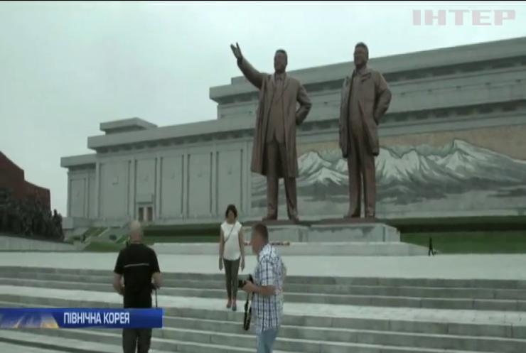США закликають своїх громадян залишити КНДР