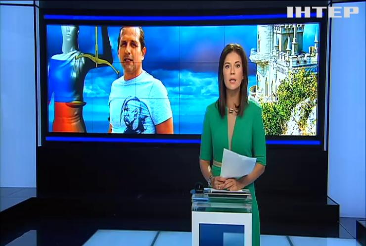 В Крыму украинского активиста отправили в тюрьму