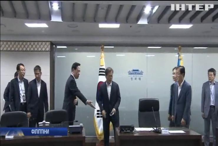 """Пхеньян відхилив заклик Сеула до миру як """"нещирий"""""""
