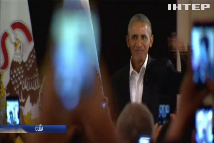 """У Іллінойсі заснували щорічний """"День Барака Обами"""""""