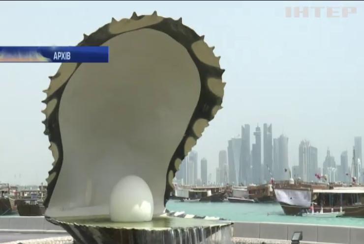 Катар спростив візовий режим для України