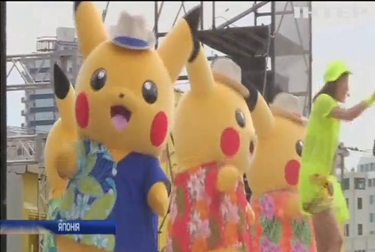 В Японії стартував фестиваль покемонів