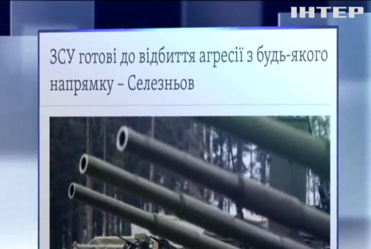 Российские ПВО давно контролируют украинско-белорусскую границу - Генштаб ВСУ
