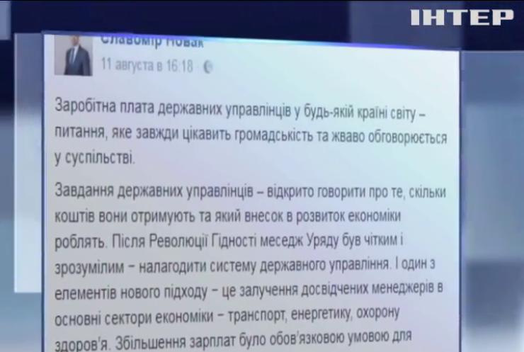 Киев и Белую Церковь соединят платной дорогой