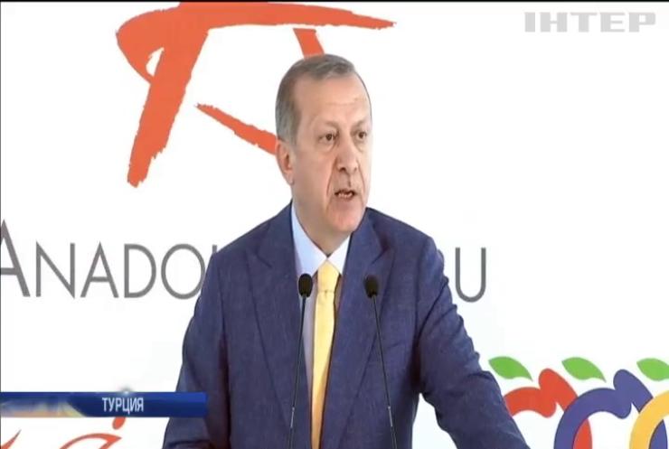 """Турция планирует """"мириться"""" с Германией в сентябре"""