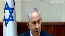 Израиль опасается ядерной угрозы со стороны Ирана
