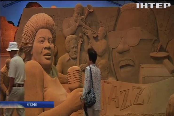 У Японії відкрилася виставка піщаних скульптур  (відео)