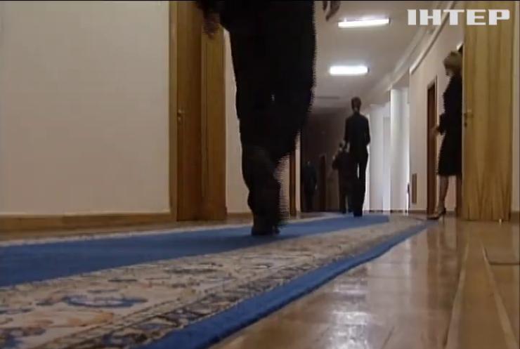Чиновники Минюста получили миллионные премии