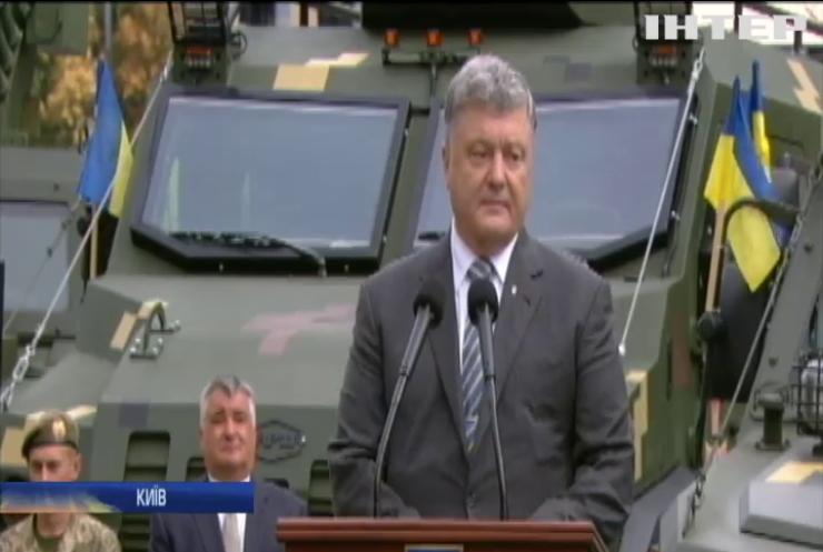 "Танки ""Оплот"" чекають в українській армії - Порошенко"