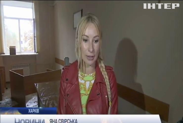 Пожежа у Харківському суді: співробітники рятували вціліле майно