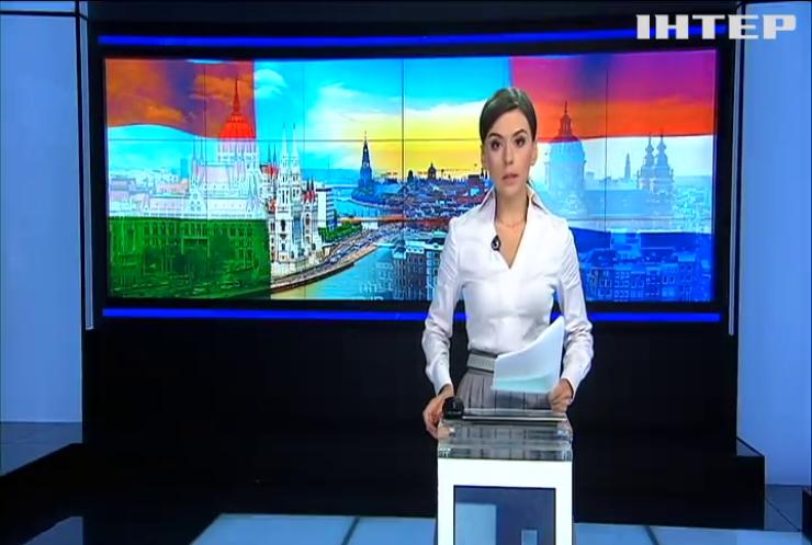 Венгрия отозвала посла из Нидерландов