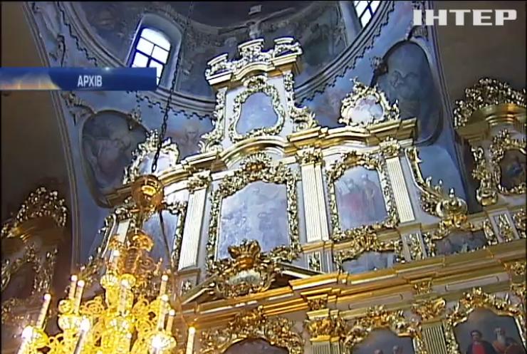 Православні відзначають Успіння Пресвятої Богородиці