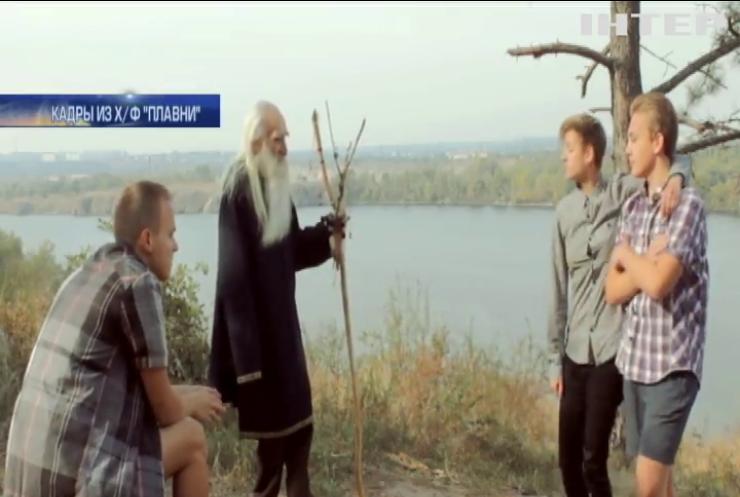 В Запорожье активисты сняли фильм без денег (видео)
