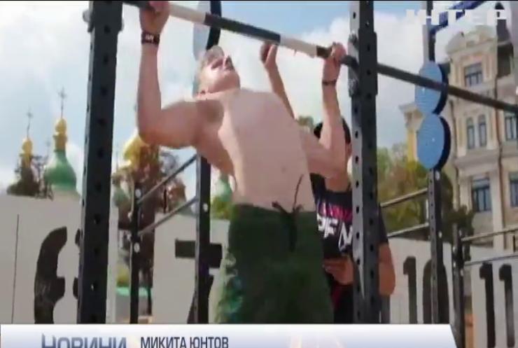 У Києві відбувся спортивний чемпіонат з кросфіту