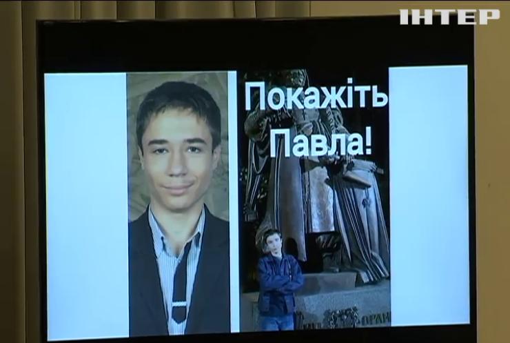 Семья пропавшего украинца Гриба обратилась в Страсбургский суд