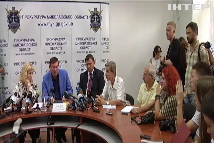 Золото Януковича: у Швейцарії арештували 500 кг дорогоцінного металу
