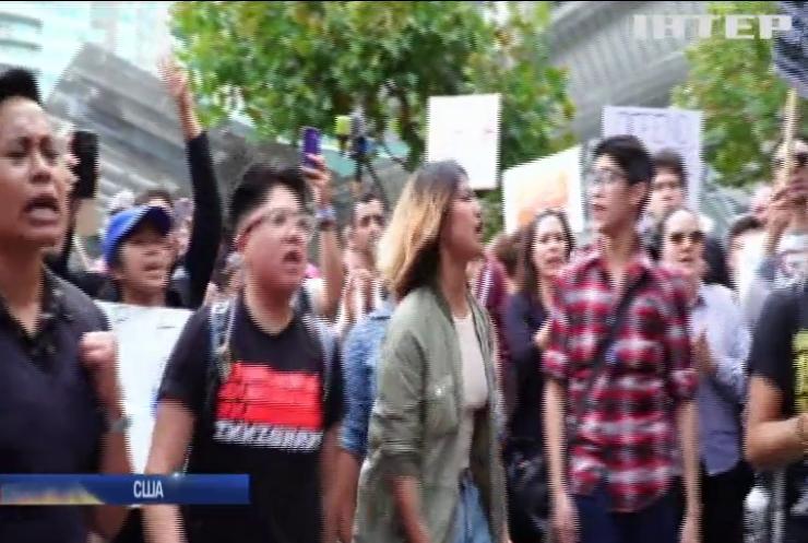 В США мигранты протестуют против политики Трампа