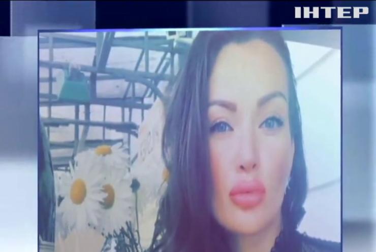 Взрыв в Киеве: состояние женщины остается тяжелым