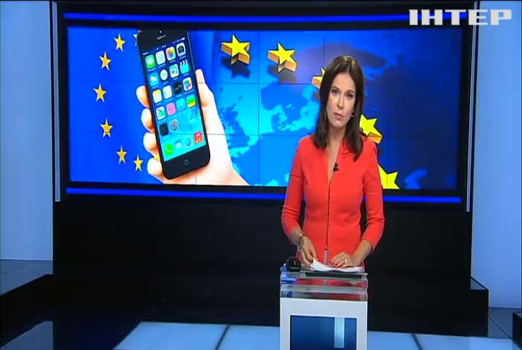 В Европарламенте предлагают отменить роуминг для Украины