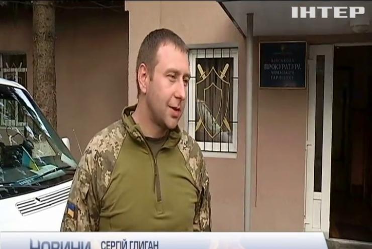 На Черкащині офіцер погрожував підірвати гранатою роту солдатів