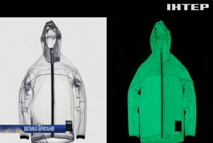 У Британії створили куртку, що світиться